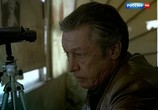 Сцена изо фильма Следователь Тихонов (2016) Следователь Тихонов случай 0