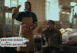 Кадр с фильма Жмурки торрент 0093 люди 0