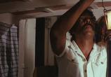 Кадр с фильма Спасите Конкорд