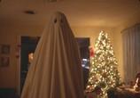 Сцена из фильма История призрака / A Ghost Story (2017) История призрака сцена 3