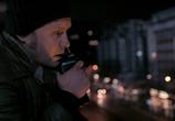 Кадр с фильма Ограбление получай Бейкер-Стрит