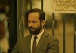 Сцена из фильма Заказчик / The Principal (2015) Заказчик сцена 4