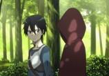 Кадр с фильма Мастера меча онлайн торрент 006575 эпизод 0