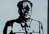 Кадр с фильма Признания опасного человека торрент 01371 мужчина 0