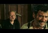 Кадр с фильма Хороший, плохой, злющий торрент 058552 сцена 0
