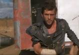 Сцена с фильма Безумный Макс 0: Воин дороги / Mad Max 0 (1981) Безумный Макс 0: Воин дороги