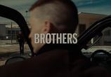 Кадр с фильма Братья