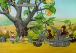 Скриншот фильма Незнайка на Луне (1997)