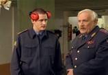 Сцена изо фильма Метод Лавровой (2011) Метод Лавровой объяснение 0