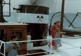 Сцена из фильма Бермудский треугольник / The Bermuda Triangle (1978) Бермудский треугольник сцена 3