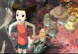 Сцена с фильма Девочка-Лисичка / Yobi, the Five Tailed Fox (Yeu woo bi) (2007) Девочка-Лисичка