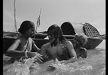 Сцена из фильма Река Титаш / Titash Ekti Nadir Naam (1973) Река Титаш сцена 2