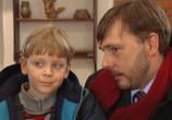 Сцена изо фильма Коллекция новогодних фильмов (2011) Семья внаймы случай 05