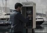 Кадр с фильма Невидимый посетитель торрент 040471 любовник 0