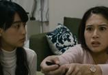 Сцена изо фильма Проклятые. Противостояние / Sadako v Kayako (2016) Проклятые. Противостояние картина 0