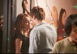Сцена изо фильма Лето. Одноклассники. Любовь / LOL (2012)