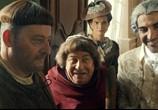 Кадр изо фильма Пришельцы 0: Взятие Бастилии торрент 032707 план 0