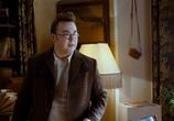 Кадр с фильма Стиляги
