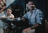 Кадр с фильма Последний Дюйм торрент 00544 люди 0