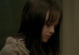 Кадр с фильма Игра во прятушки
