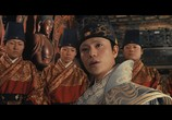 Кадр с фильма Врата дракона торрент 017031 мужчина 0