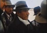 Сцена с фильма Анекдоты (1990) Анекдоты случай 0