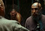 Кадр изо фильма Орда торрент 09908 люди 0