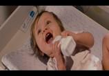 Кадр с фильма Хочу в качестве кого твоя милость торрент 09629 план 0