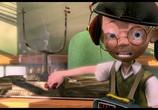 Кадр изо фильма В месячные для Робинсонам торрент 015616 мужчина 0