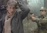 Скриншот фильма Люми (1991) Люми сцена 6