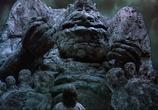 Кадр с фильма Бесконечная хроника