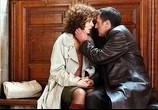 Сцена из фильма Набережная Орфевр, 36 / 36 Quai des Orfevres (2005) Набережная Орфевр, 36