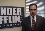 Сцена с фильма Офис / The Office US (2008)
