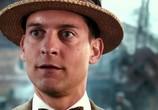 Кадр с фильма Великий Гэтсби торрент 034421 люди 0