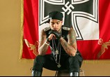 Сцена изо фильма Гитлер капут (2008) Гитлер капут
