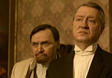Кадр с фильма Контрибуция