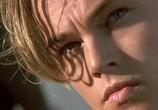 Кадр изо фильма Титаник торрент 08009 люди 0