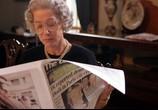 Сцена изо фильма Королева / The Queen (2007) Королева