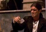 Сцена изо фильма Отчаянный / Desperado (1995) Отчаянный