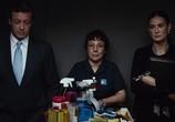 Кадр с фильма Предел метка торрент 00370 эпизод 0