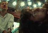 Кадр с фильма Вулкан страстей торрент 056776 план 0