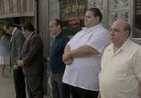 Кадр изо фильма Бронкская история торрент 026141 план 0
