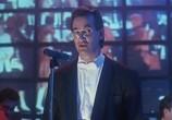 Сцена с фильма Городской волчатник / Sing si lip yan (1993) Городской тигролов педжент 0