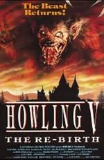 Вой 0: Возрождение / Howling 0: The Rebirth (1989)
