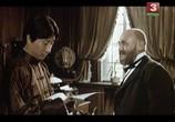 Сцена из фильма Приключения молодого господина / Shao ye de mo nan (1987) Приключения молодого господина сцена 8