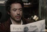 Кадр изо фильма Шерлок Холмс торрент 00489 сцена 0