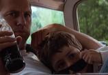 Кадр с фильма Совершенный подлунный мир торрент 027015 план 0