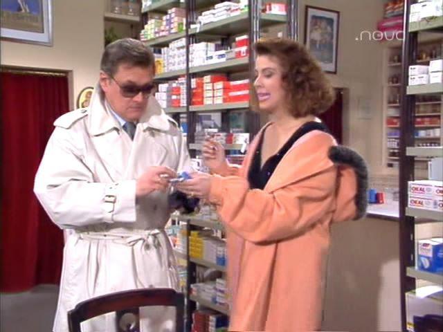 «Дежурная Аптека» — 1991 - 1995