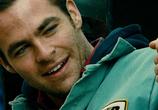Кадр с фильма Неуправляемый