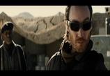 Кадр изо фильма Бэтмен напересечку Супермена: На заре справедливости торрент 021424 план 0